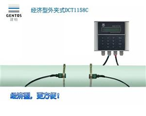 DCT1158C水利水电流量计