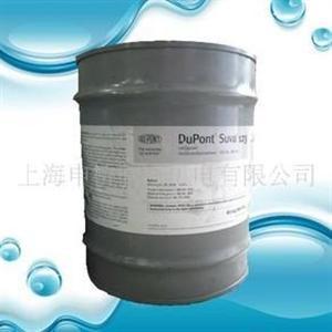 杜邦R123冷媒