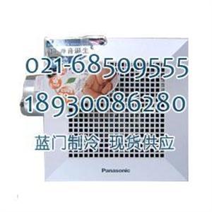 松下换气扇FV-24CD7C/FV-24CH7C