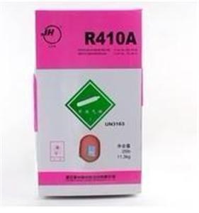 巨化 原装正品 制冷剂 R410A