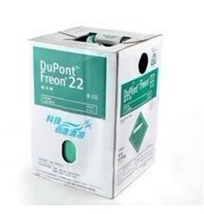 杜邦 原装正品R22 22.7kg 制冷剂