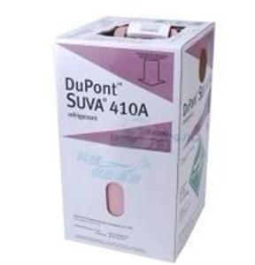 杜邦 原装正品 R410a 制冷剂