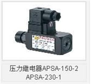 压力继电器APSA-150-2