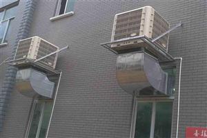 福州湿帘冷风机 三明水冷空调