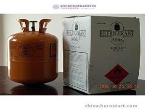 R600冰箱制冷剂