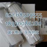 约克油过滤芯026-32831-000