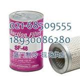 吸气滤芯SF-48/干燥过滤芯SF-48