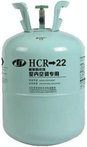 HCR22