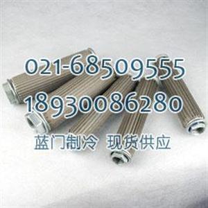 汉钟R295压缩机油过滤器组