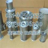 汉钟RC2-790A/B油过滤器组