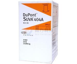 杜邦制冷剂R404A