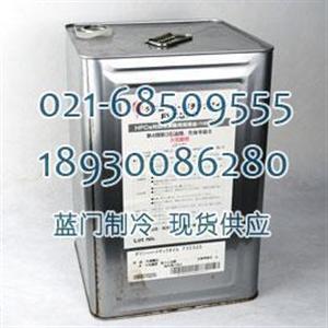 格力专用冷冻油FVC68D/FV50S