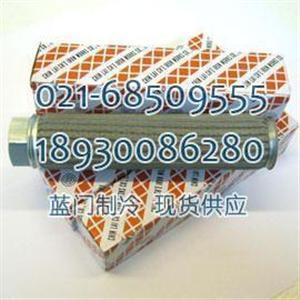 复盛螺杆压缩机油滤261702155