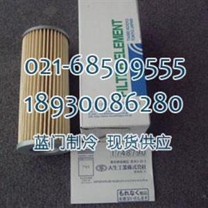 东富龙冻干机专用冷冻油