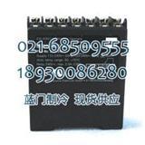 汉钟压缩机保护模块INT69HBY