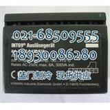 莱富康压缩机保护模块INT69VS