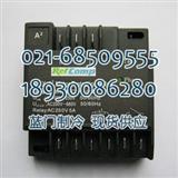 莱富康压缩机保护模块RCX-A2