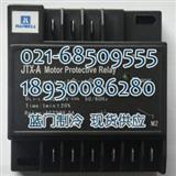 汉钟压缩机保护模块JTX―A