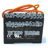 比泽尔压缩机保护模块SE―E1