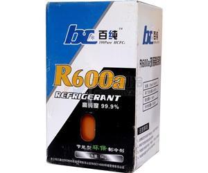 优质R600A制冷剂