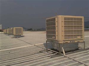 三明、南平、龙岩蒸发式冷气机