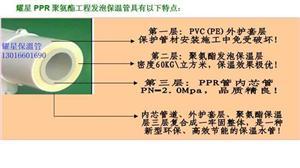 惠州美的热水PPR保温管4分6分1寸1.2寸1.5寸2寸抗冻不