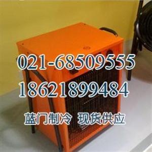 REMINGTON 电加热器