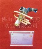 技术要求:线圈电压:115v,220v,220-… 产品类目:制冷空调配件四通阀图片