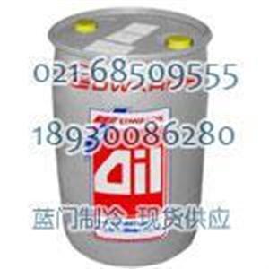 爱德华干泵机械润滑油H11023011