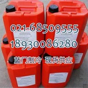 莱宝真空泵油N62H