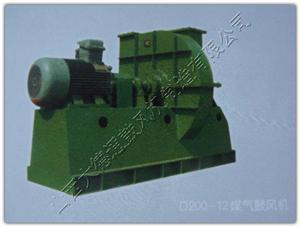 D200-12煤气鼓风机