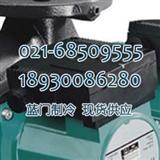 威乐循环泵接线盒65/13 65/10