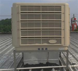三明节能空调