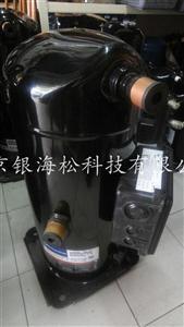 美国谷轮压缩机ZR谷轮进口空调压缩机