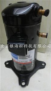 低温谷轮压缩机ZX15KC 一体机组