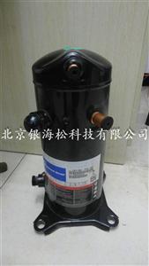谷轮压缩机ZXI11KC-TFD-647