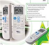 众合之星空调遥控器AC-188S