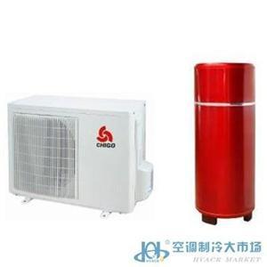 志高空气能热泵