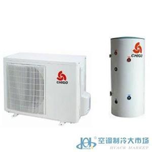 志高热泵热水器