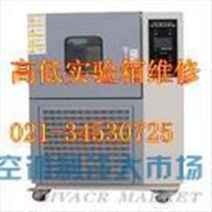 上海浦东川沙低温实验冰箱维修