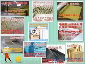 郑州保温材料