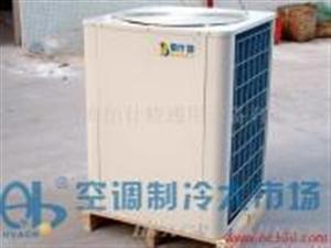 哈尔滨宾馆洗浴热泵热水设备