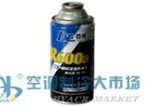 正品R600A冷媒