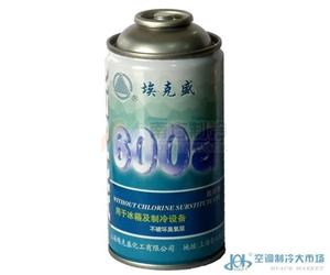 正品埃克盛R600A制冷剂