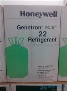 霍尼韦尔制冷剂R22 原装正品 现货