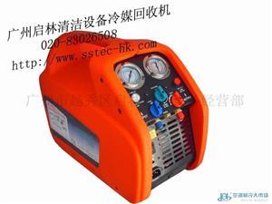 �p缸收氟�C 雪�N回收�C加注�C �⑸交厥�CQX―12A