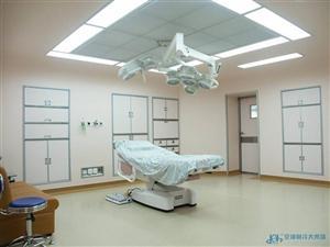 哈尔滨医疗特种净化