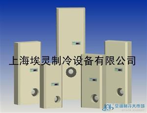 电气柜太阳城线上娱乐官网(电控柜太阳城线上娱乐官网)