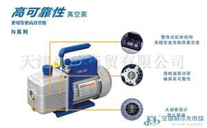 双级4L真空泵