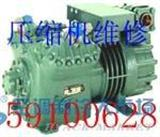 闵行维修冷水机